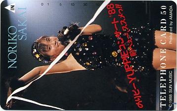 酒井法子YUPPIEコンサート'88前へ~ススメっ!!テレホンカード