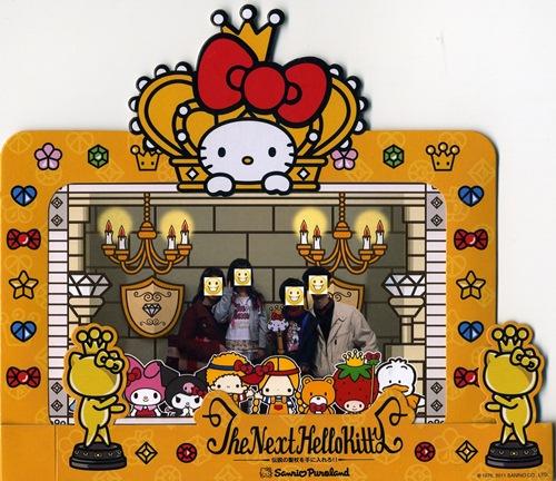 サンリオピューロランドThe Next Hello Kitty