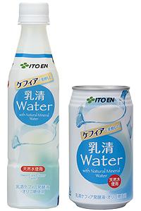 伊藤園乳清Water